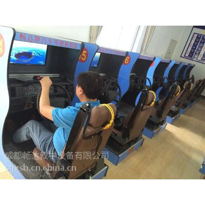 供应重庆汽车驾驶模拟器价格,驾校模拟机厂家,驾校验收设备驾驶模拟器