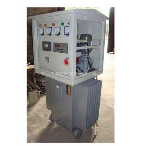 供应矿山及隧道供电专用升压稳压器,无触点,功率大,低电压起动