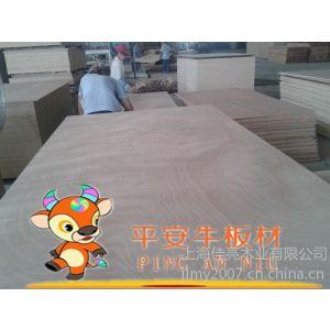 供应平安牛板材 双面白面E0级整芯 高档儿童家具板材胶合板18mm多层板