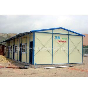 供应工地用活动板房,轻钢组合房