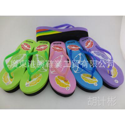 【印花彩虹】 eva组合厂家现货供应拖鞋 家居鞋 逛街鞋 现货供应
