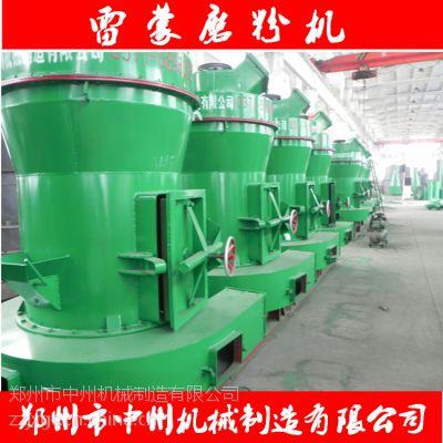 雷蒙磨 高效雷蒙磨粉机 页岩雷蒙磨全套设备 中州机械 价格优惠