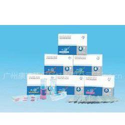 供应DPD水质快速检测试剂盒系列