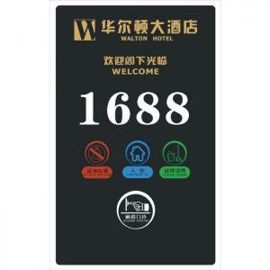 供应哈尔滨酒店客房房号、酒店客房门显、酒店客房门牌、酒店门显