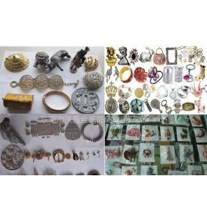 供应加工锌、锡、铅合金饰品配件