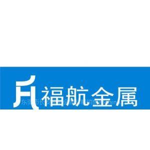 供应特别推荐热门产品碳素工具钢T7量大从优