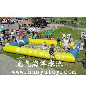 供应充气海洋球池|幼儿园充气玩具