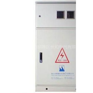 照明节能调控装置 节电器厂家 可贴牌