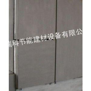 供应供应干挂式外墙保温板