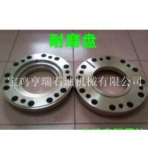 供应F-1600HL钻井泵配件=180耐磨盘,190耐磨盘