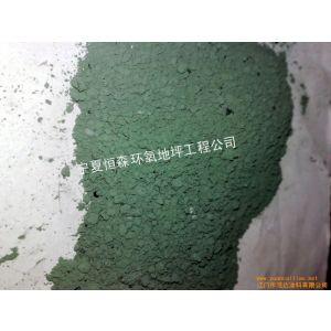 厂家供应金刚砂耐磨地坪材料,彩色耐磨地坪硬化剂