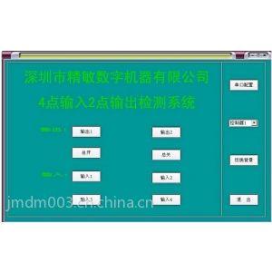 供应JMDM2路沙盘灯光控制器 4入2出光电隔离数字量控制器