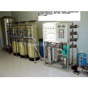 供应0.5吨反渗透纯水设备昆明反渗透设备超滤设备循环水过滤器软水药剂
