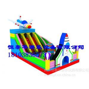 供应恒泰华大型室外充气玩具,充气城堡,儿童玩具郑州