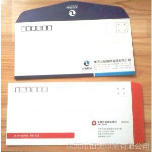 供应牛皮纸信封印刷 信封印刷 信封定制印刷 信封信纸印刷