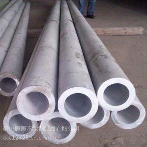 供应供应不锈钢无缝管 厂家专业生产 品质保证 大量现货 也可非标定做