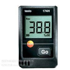 供应西安testo174H温湿度记录仪13772489292哪里有卖温湿度记录仪