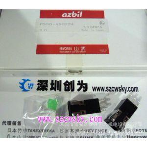 供应日本山武PS5D-ASRZ24按钮开关