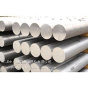 供应供应铝合金LC3 LC4 705 LC9 LC10