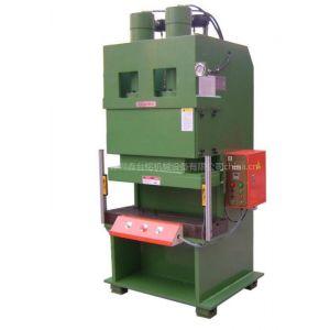 供应双工位弓型油压机,单柱液压机,弓型液压冲床