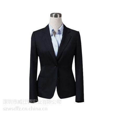 供应2014威仕顿新款女士西装定做 品牌西服定做 西服白职业套装