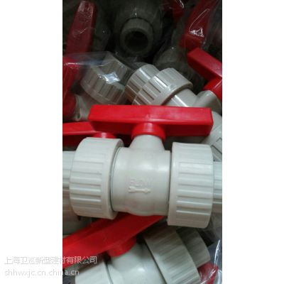 供应化工级60活接球阀 PPH双由令阀门 球阀焊接