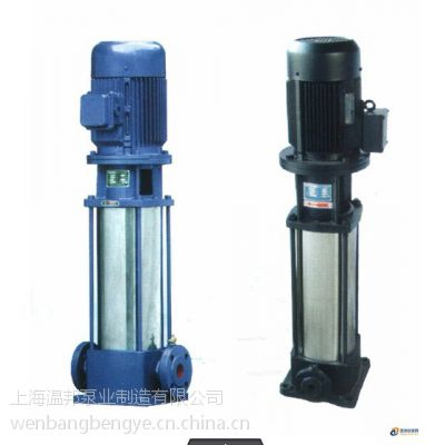 立式离心泵价格50GDL18-15*8-11kw