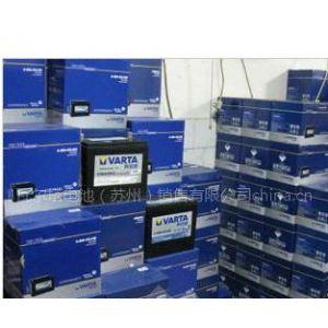 供应瓦尔塔6-QW-54HD蓄电池  12V54AH