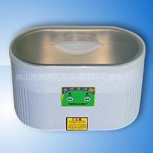 供应DADI大地3050 家用超声波清洗器/小型清洗机/眼镜清洗机/首饰超声波清洗机/珠宝清洗器