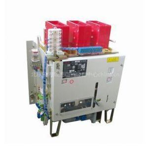 供应德力西框架断路器 DW15-400A