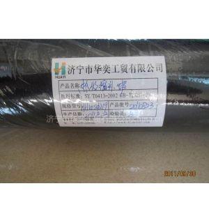 供应 热缩带型号 管道防腐层热缩带