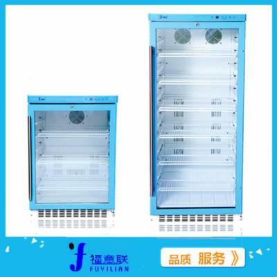 供应玻璃门式4度冰箱