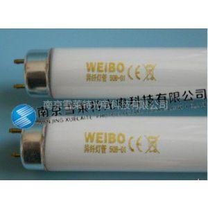 供应棉纺厂棉花三丝异纤排除机紫光灯紫外线灯管