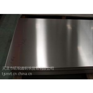 供应热轧板厚度标准18920380888