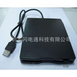 供应USB软驱 软驱 外置软驱 笔记本软驱 移动软驱 移动USB软驱