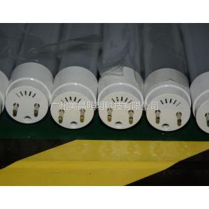 供应【广州美晶照明科技有限公司】供应T8 T5 灯管功率 瓦数齐全 0.6m0.9米1.2m节能灯管
