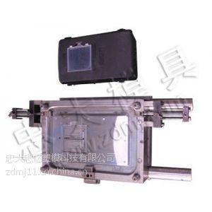 供应供应优质电表箱模具|接线盒模具|电表箱塑料配件模具|热水器模具