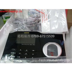 供应中控U100指纹打卡考勤机彩屏 高速U盘下载 TCP/IP接口