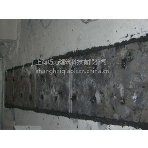 供应上海粘钢加固工程 有专业的施工的资质价格合理13761000045