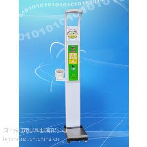 供应电子身高体重秤