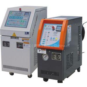 供应橡胶挤出机模温机|橡胶挤出机控温机|