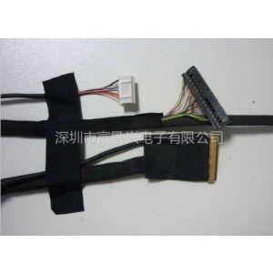 供应  IPEX20454屏线, FPC屏线,LVDS屏线