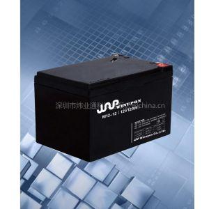 供应 广东深圳12V12AH免维护蓄电池(图)