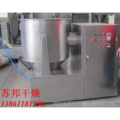 厂家专业供应高速混合机组|PVC树脂粉混合设备|钙粉混合机