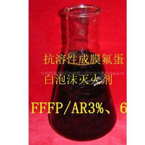 供应低粘度成膜氟蛋白抗溶泡沫灭火剂锁龙环保型泡沫厂家销售
