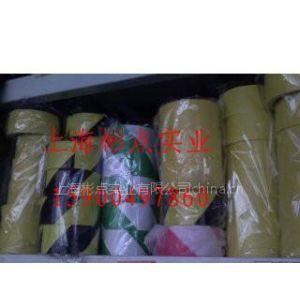 供应PVC警示粘胶带,厂家直批地坪线,划线胶带特价