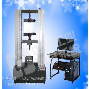 供应土工布拉力试验机,土工布拉伸检测仪,土工布刺破检测设备