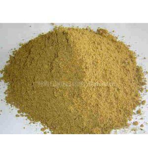 供应越南蒸汽鱼粉