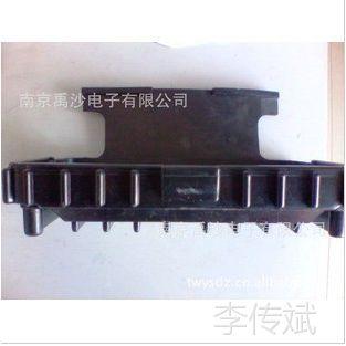 台湾禹鼎遥控器F24-60配件防尘罩