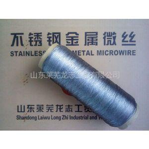 供应不锈钢纤维捻线5Ω7Ω9Ω14Ω